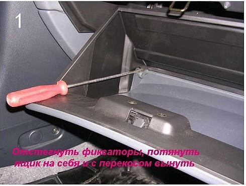 фильтр салона
