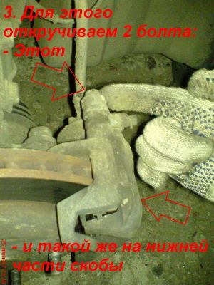 Колодки Альмера Классик