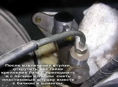 Ремонт главного цилиндра сцепления Ниссан Альмера Классик